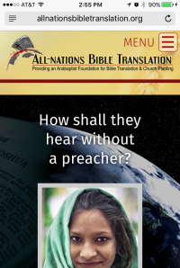 All Nations Bible Translation - home page - Mobile
