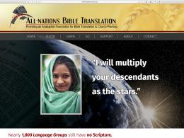 All Nations Bible Translation - home page - desktop